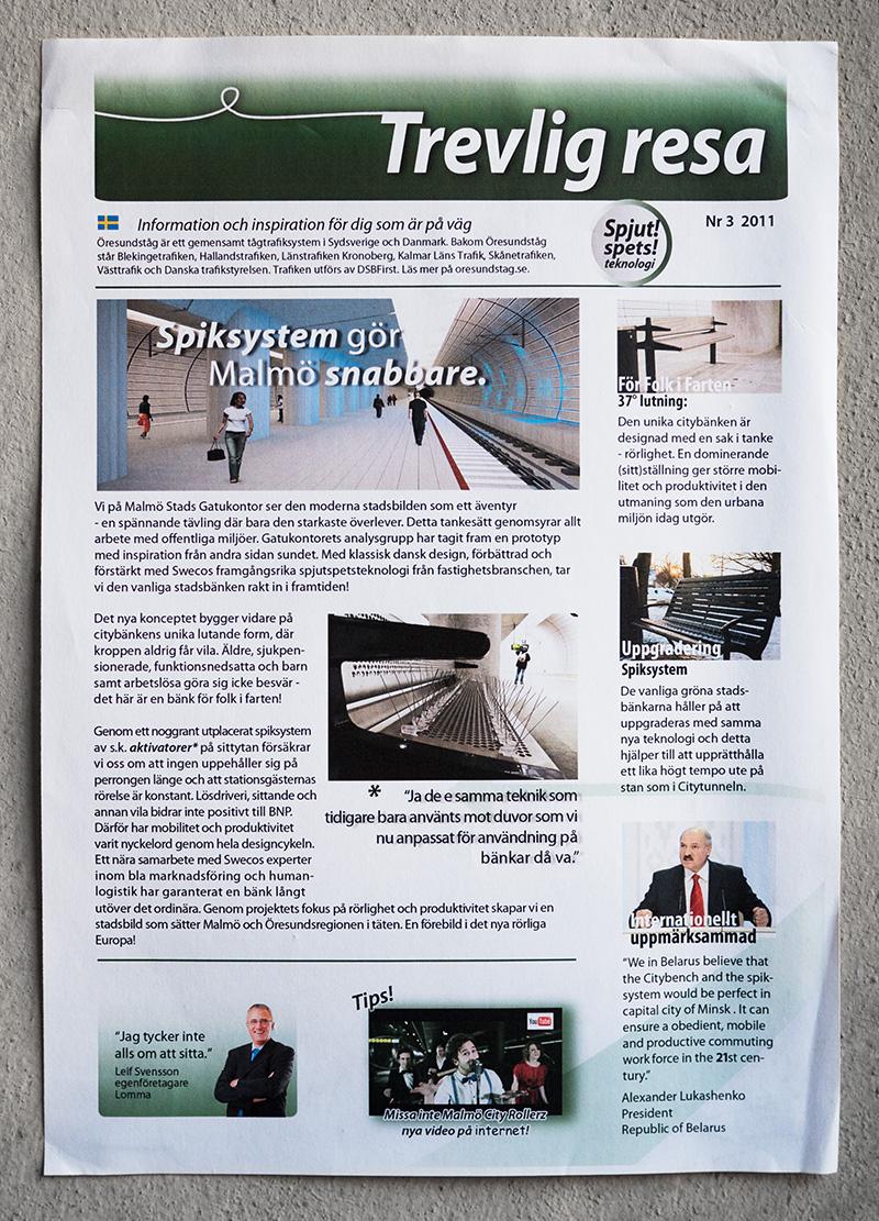 citybanken3_
